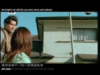 The Drifters 浪花兄弟 & Jay Chou 周杰伦 - 你是我的OK绷 English and Pinyin Subs