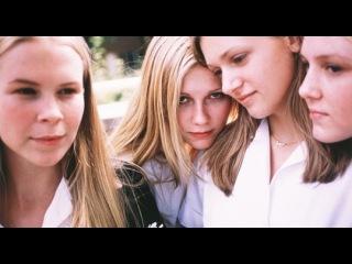 Видео к фильму «Девственницы-самоубийцы» (1999): Трейлер
