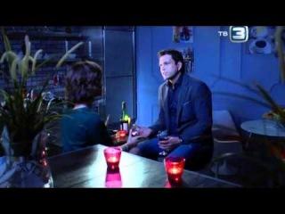 Купидон 11 серия (2011)