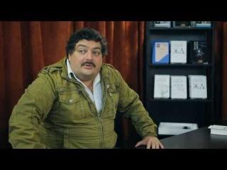 Дмитрий Быков. Интервью для еРаботы