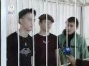Разбойники малолетки получили 19, 10 и 8 лет тюрьмы