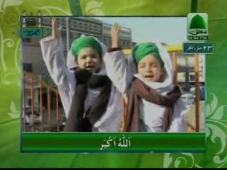 Madani Channel is the Best Madni muna