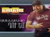 Tata Simonyan - Holivud [NEW 2009 !!]