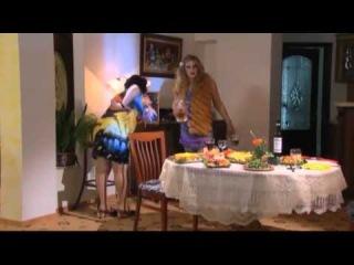 «Одна за всех» - 4 сезон. Энджи и Крис - Зина-хозяйка.