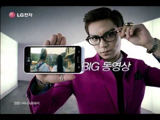 [CF] BIGBANG「LG Optimus BIG」TV CM (15s_HQ)