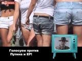 Шлюхи Путина устроили эротическую мойку машин!