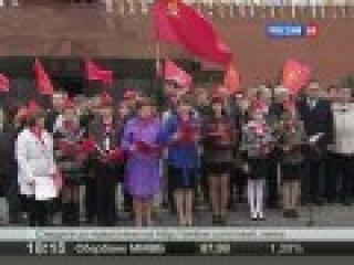 15 мая 2011. Прием в пионеры на Красной площади.