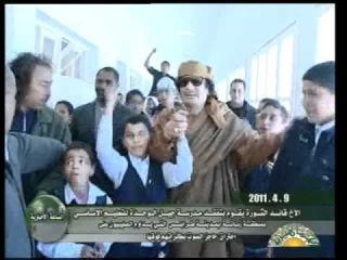 Gaddafi visiting a school in Tripoli, Libya 9 Apr 2011