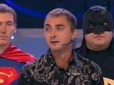 КВН 2010 2-й Полуфинал - БАК-Соучастники - Приветствие