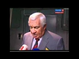 В трагедии погибли игроки ХК Локомотива