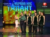 Shamrock на «Україна має талант»