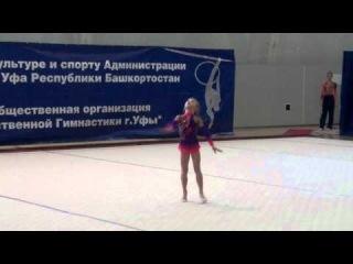 Юсупова Азиза обруч 2003 Уфа