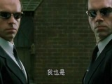 The Matrix Reloaded(Neo VS Smith)