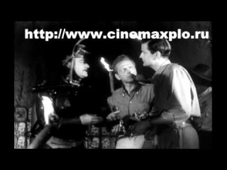 Калтики - бессмертный монстр (Италия, 1959 реж  Риккардо Фреда и Марио Бава)