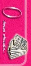НОВЫЙ СЕТЕВОЙ ПРОЕКТ! Для тех кто хочет быть в ВЕРХУШКЕ бизнеса! Старт в Апреле! New Revolution Team (лидерство успех бизнес деньги работа млм здоровье спрей vip доход Wellness) спонсор Филиппов Александр