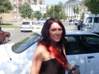 Алена Мишина, 20 декабря , Пермь, id100427211