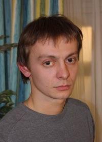 Иван Тихонов, 7 апреля 1982, Киев, id101001842