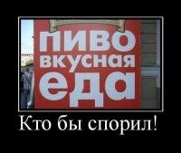 Алексей Виноградов, 20 августа , Санкт-Петербург, id108124857