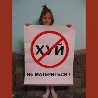 -не -не выбран-, 8 декабря , Прокопьевск, id125566266