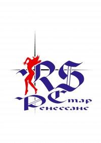 Ренессанс Театр моды, 5 марта 1989, Таганрог, id23423784
