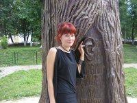 Елена Насрутдинова, 7 апреля , Екатеринбург, id46472277