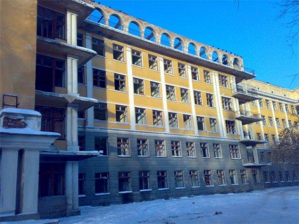 Анкудинова городская больница