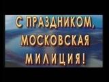 Олег Газманов и Лена Валевская
