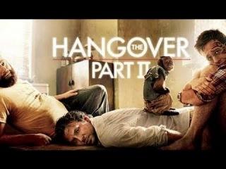 The Hangover Part 2 - Мальчишник 2: Из Вегаса в Бангкок (HD) 2011