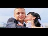 Свадебный клип - Владимир и Ксения