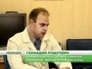 Медицина на колесах ИКС Минусинск
