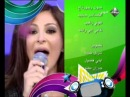 Elissa in star sghar 2011 - ayshalak
