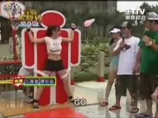 Japanese television Misfit Club