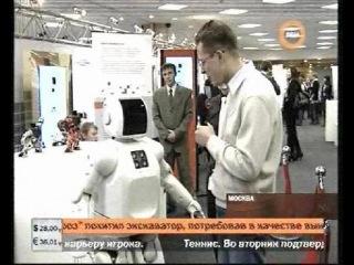 Русский робот АР 600 умеет общаться с девушками (смотреть до конца!)