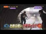 Jackie and Jaycee Chan on Japanese Game Show - 鉄腕DASH Part 1