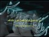 Ahmad Zaher Shahe Sada...Az baraye Gham Man.....