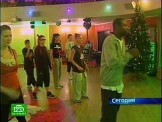 Урок хип-хопа от мастера | Новости НТВ | Телекомпания НТВ. Официальный сайт