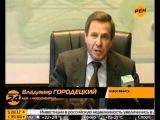 В Новосибирске обманутые дольщики объявили голодовку
