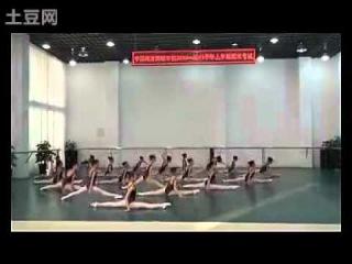 Китайская Академия Танца china Professional Dance Academy Dance basic skills