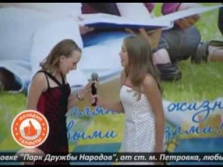 гр. Паника - Молодые Таланты. Сезон 2. Кастинг №6.