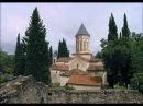 Sakartvelo, Georgia, Gruzia