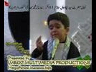 Iranian Child, reciting Masibat of Imam ali sajjad