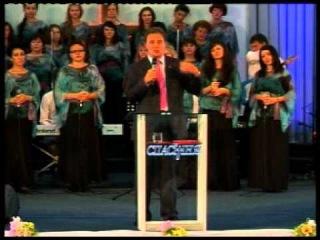 2011-09-11 ц.СПАСЕНИЯ (полн.) Нагорная проповедь Иисуса Христа