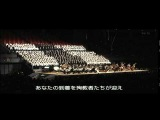 Faure Requiem op 48, Seiji Ozawa Hiroshima Peace concert Part3 Libera me, In Paradisum