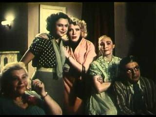 Она Вас любит (1956 г.)