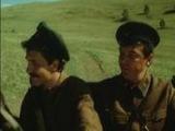 Государственная граница: Восточный рубеж. Фильм 3 - Серия 1