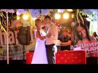 Красивый свадебный танец по нашей методике 3 занятия