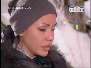 Убит участник Дома-2 Андрей Кадетов Спецвыпуск Дом2.