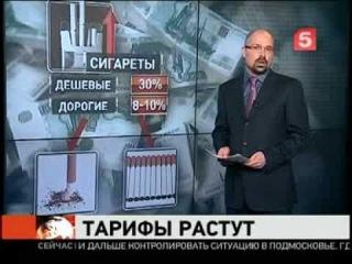 C 1 января в России дорожает практически все