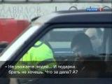 Специальный корреспондент 12 12 2010 мигалки