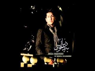 Reza Bagheri - Ye Donya Delkhoshi